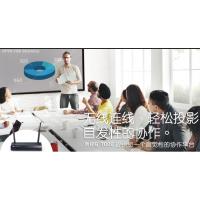 奇机WiPG-1000P无线投影网关,无线连线、轻松投影、 自发性的协作体验