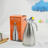 2L家用保温壶开水壶热水瓶保温瓶暖壶304不锈钢大容量咖啡壶礼品