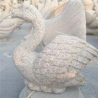 惠安厂家直销石雕天鹅 花岗岩动物喷水天鹅雕刻 园林广场摆件工艺品可定制