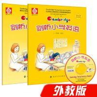 官方正版 剑桥小学英语一年级上册 赠光盘零基础少儿英语入门教材