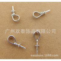 纯银配件S925纯银吊坠扣 珍珠天然石水晶珠子项链吊坠配件