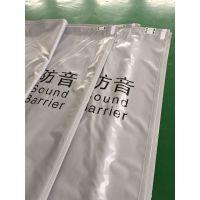 出口新加坡1.8m*3.4m/PVC防音布厂家