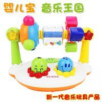 经典幼教婴儿玩具  益智玩具婴儿宝 灯光音乐早教启蒙儿童玩具