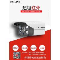 ipc-link监控摄像头渠道批发 监控安装