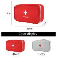涤纶便携手提药品收纳包23*13*7.5cm红白200g旅行用品收纳