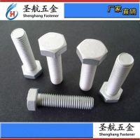 无铬锌铝螺丝 紧固件 无铬锌铝螺栓 标准件 无铬锌铝螺钉厂家