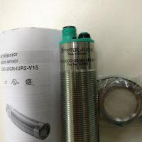 现货:UCC1000-30GM-IUR2-V15德国正品倍加福超声波传感器120335