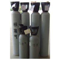 现货供应分析纯医疗标准气体 激光混合气 一氧化氮标准气体