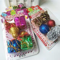 圣诞节装饰品老人松果小鼓彩球五角星小礼包圣诞树挂件 6个吸卡装
