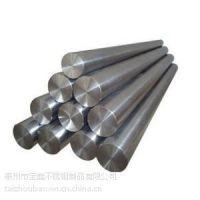 供应AISI4340合金结构钢 AISI4340钢棒