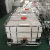 华社厂家定制0.5吨卧式吨桶500L立式吨桶涂料堆码吨桶