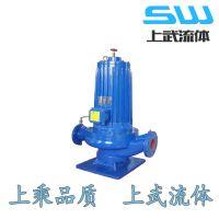 SPG型管道屏蔽泵 SPG型低噪音屏蔽泵
