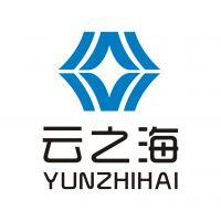 四川云之海科技有限公司