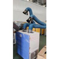 移动式焊烟净化器 净化焊接烟尘 清大环保厂家供应