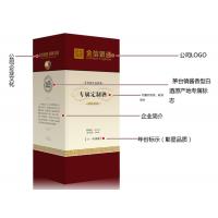 安徽酒在基酒酿造过程中对固态白酒生产的要求 古家浓香型