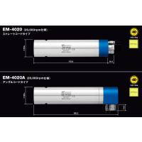 进口原装nakanishi主轴马达EM-4020国产精密机床高频铣钻孔雕刻