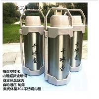 中西干冰保温桶/小型干冰箱/防爆专用保温壶 型号:QA200-4.2L