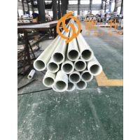 江苏欧升玻璃钢圆管生产定制 价格优惠