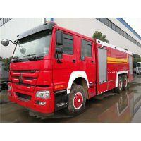 JDF5314GXFSG160型水罐消防車 20方消防灑水車 20噸消防救火車