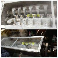 煤泥桨叶烘干机-彬达干燥(在线咨询)-桨叶烘干机