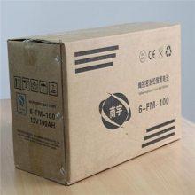 商宇蓄电池6-GFM-50 铅酸免维护12V50AH现货总经销