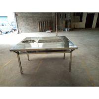 供应赛朗多功能烧烤桌、烤羊桌SL-10-01
