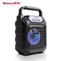 Shinco/新科M5便携式迷你广场舞音响蓝牙音箱插卡小收音机扩音器
