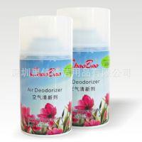 超宝矮身空气清新剂自动喷香机香水空气清新剂喷雾厕所除臭香薰剂