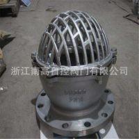 厂家直销 H42W-25C DN400 铸钢法兰水泵吸水底阀 止回阀