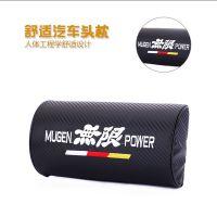 思域无限Mugen款 碳纤维汽车改装用品皮革碳纤纹头枕改装半圆头枕