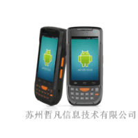 苏州管家婆软件手机版_苏州物联通PDA抄单软件