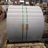 供应secc宝钢电解板净化行业墙板用1.2电镀锌板