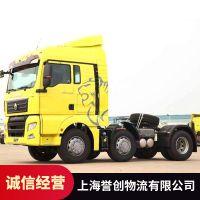 上海到常州誉创长途货运服务公司性价比高