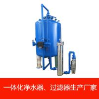 广旗供应Q235碳钢过滤器 工业生活污水冷却水循环处理过滤