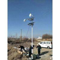四川云之海太阳能无线监控设备定制