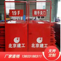 工地施工电梯安全门定制 钢板网建筑人货电梯门 工程升降机防护门Q235隔离网
