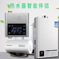 一能热水循环水泵设计、安装、调试