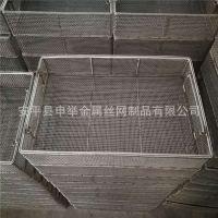 安平申举现货不锈钢消毒网筐、专业定做不锈钢网筐拉篮、灭菌框篮
