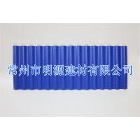 厂家直销 钢结构厂房瓦 高品质抗腐蚀PVC塑钢瓦 双层复合塑料瓦