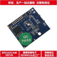 鑫博创美 信号放大器wifi增强器主板 300MUSB中继器模块 WiFi方案定制开发