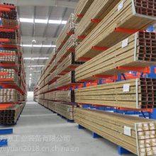 广州新概念仓储货架 悬臂式货架 全国供应工厂直销