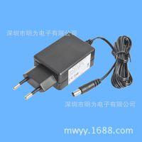 供应欧规插墙式12V1A直流电源适配器 LED开关电源 监控电源