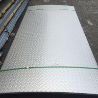 不锈钢精品花纹板 304压花板 不锈钢踏步板 加工一体