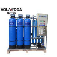 华兰达厂家直供 反渗透终端净水装置 生活直饮水桶装水设备