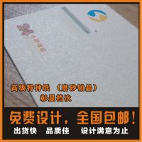 高档名片 二维码印刷 特种纸名片 免费设计印刷 全国包邮 名片