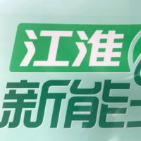 绍兴市宝轩新能源汽车销售服务有限公司