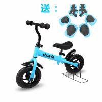 新款2-6岁男女儿童平衡车 12寸无脚踏自行车厂家批发两轮代步车