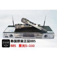 BBS 星光系列 无线话筒BBS星光S-350 KTV 舞台演出卡拉OK麦克风