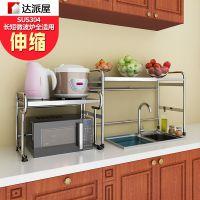 达派屋304不锈钢可伸缩厨房置物架微波炉架烤箱架2层橱柜收纳用品