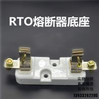 熔断器方管刀型触头熔断器座 RT0-200 100 400 600 熔断器底座